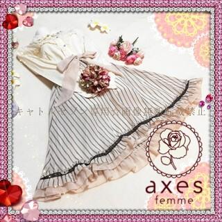 アクシーズファム(axes femme)の【送料込】axes femme♡ウエストリボンストライプスカート♡(ひざ丈スカート)