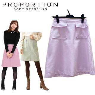 PROPORTION BODY DRESSING - 【美品】春 プロポ 台形 スカート ポケット ピンク 紫 レディ
