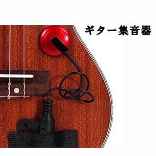 アコギをエレアコにできる☆ ピックアップセット(その他)