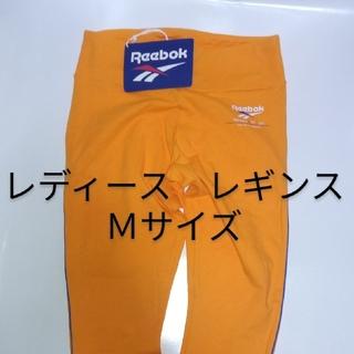 リーボック(Reebok)のReebok リーボック ベクター レギンス レディース women Mサイズ(レギンス/スパッツ)