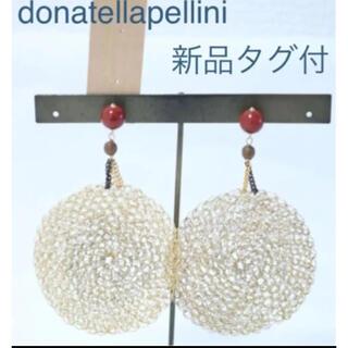 エストネーション(ESTNATION)のドナテラペリーニ  新品タグ付きクロシェットピアス(ピアス)