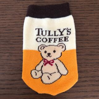TULLY'S COFFEE - TULLY'S   COFFEE