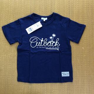 3can4on - 【未使用】3カン4オン ブルーTシャツ 120サイズ
