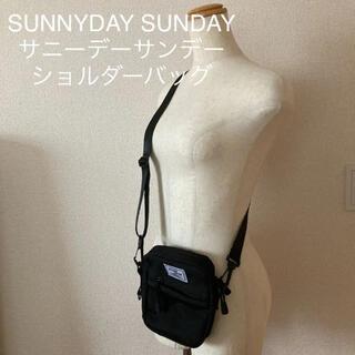 SUNNYDAY SUNDAY サニーデーサンデー ショルダーバッグ (ポシェット)