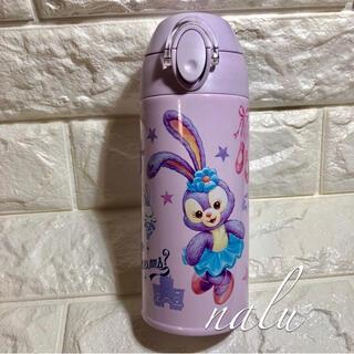 Disney - 香港ディズニー♡期間限定価格✨ステラルーステンレス ドリンクボトル