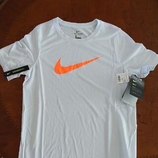 ナイキ(NIKE)のナイキ Tシャツ 160cm(Tシャツ/カットソー)