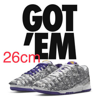 NIKE - DUNK LOW made you look ナイキ ダンク ロー 26cm