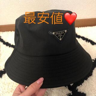 プラダ PRADA ロゴ バケットハット ブラック