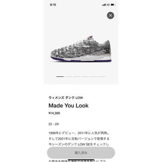 NIKE - NIKE WMNS Dunk Low Made You Look ダンクロー