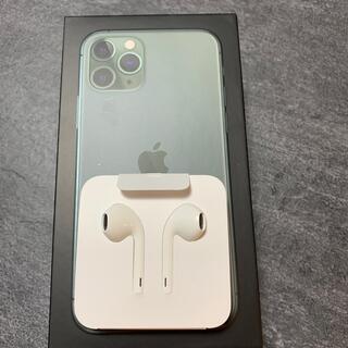 Apple - iPhone11 純正イヤホン