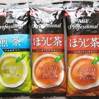 エイージーエフ(AGF)のAGF 煎茶 ほうじ茶 インスタントティー 新品未開封 緑茶 国産(茶)