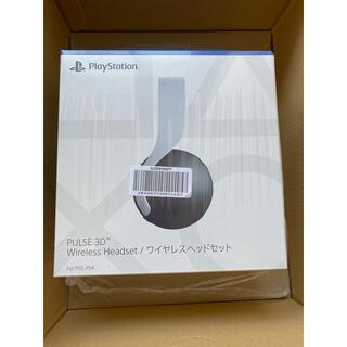 プレイステーション(PlayStation)の新品未開封PS5 PULSE 3D ワイヤレスヘッド(その他)