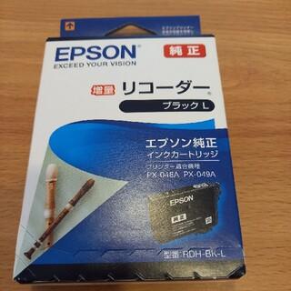 エプソン(EPSON)のEPSON純正インクカートリッジ リコーダー セット RDH BK L(オフィス用品一般)