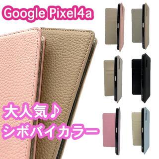 google pixel4a グーグルピクセル 4a 手帳型 スマホ ケース
