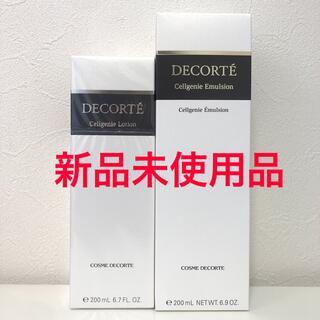 COSME DECORTE - 【新品】コスメデコルテ セルジェニー 乳液&化粧水セット