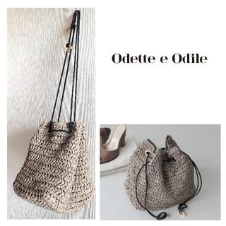 オデットエオディール(Odette e Odile)のHALIN&O/ソフトストロー サマー巾着バッグ(ショルダーバッグ)
