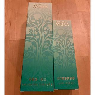 アユーラ(AYURA)のAYURA アユーラ 化粧水・美容液セット(美容液)