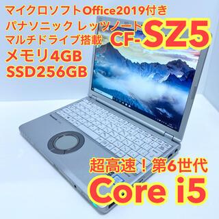 Panasonic - MSオフィス付レッツノートCF-SZ5 マルチドライブ付SSD256G