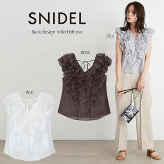 snidel - SNIDEL スナイデル  バックデザインフリルブラウス