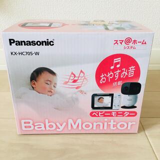 Panasonic - パナソニック モニター付き屋内カメラ ベビーモニター KX-HC705-W