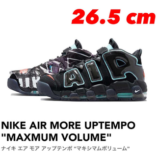 "ナイキ(NIKE)のNIKE AIR MORE UPTEMPO ""MAXMUM VOLUME""(スニーカー)"