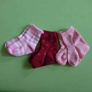 ムジルシリョウヒン(MUJI (無印良品))のソックス  靴下  こども  無印  その他  ベビー(靴下/タイツ)