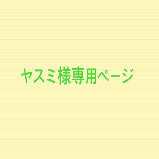 防弾少年団(BTS) - ユンギ うちわ