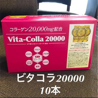 ビタコラ20000 10本入り vita-colla  ロアコスモ コラーゲン