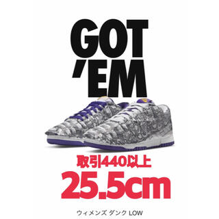 NIKE - NIKE WMNS DUNK LOW MADE YOU LOOK 25.5cm