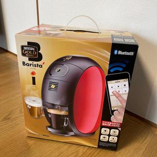 ネスレ(Nestle)のネスカフェゴールドブレンド バリスタi  SPM9635(コーヒーメーカー)
