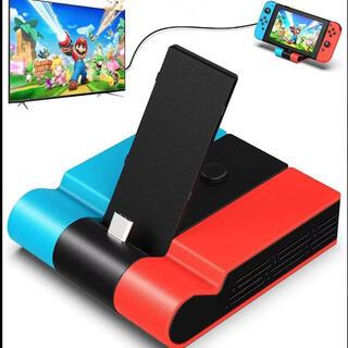 switch ドック 交換品 携帯便利