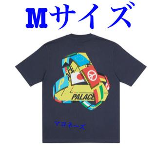 シュプリーム(Supreme)のPalace Skateboards Tri-Flag T-Shirt Mサイズ(Tシャツ/カットソー(半袖/袖なし))