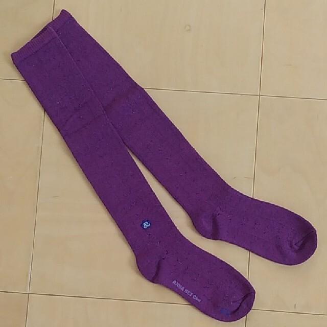 ANNA SUI mini(アナスイミニ)の【専用です☆】ANNA SUI ハイソックス 20~22cm キッズ/ベビー/マタニティのこども用ファッション小物(靴下/タイツ)の商品写真