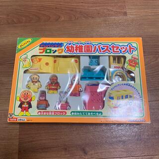 アンパンマン(アンパンマン)のアンパンマン ブロック 幼稚園バスセット(積み木/ブロック)