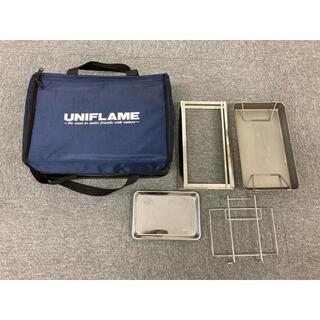 UNIFLAME - ユニフレーム ユニセラ BOX + 焼き鳥台など色々