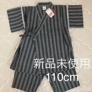 ニシマツヤ(西松屋)の新品未使用 甚平 110センチ  タグ付き 男の子 半袖  夏服 西松屋(甚平/浴衣)