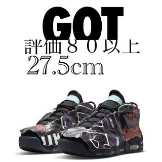 NIKE - モアテン(27.5cm)