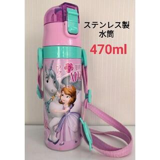ディズニー(Disney)の【中古】ステンレス製水筒 ソフィア(水筒)