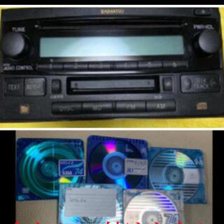 ダイハツ(ダイハツ)のダイハツ 純正カーオーディオ CD&MDプレーヤー 美品(カーオーディオ)