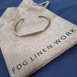 fog linen work - フォグリネンワーク 真鍮バングル