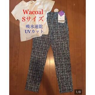 """ワコール(Wacoal)の新品タグ付""""*Wacoal シェイプアップパンツS⭐︎UVカット&吸水速乾機能付(カジュアルパンツ)"""
