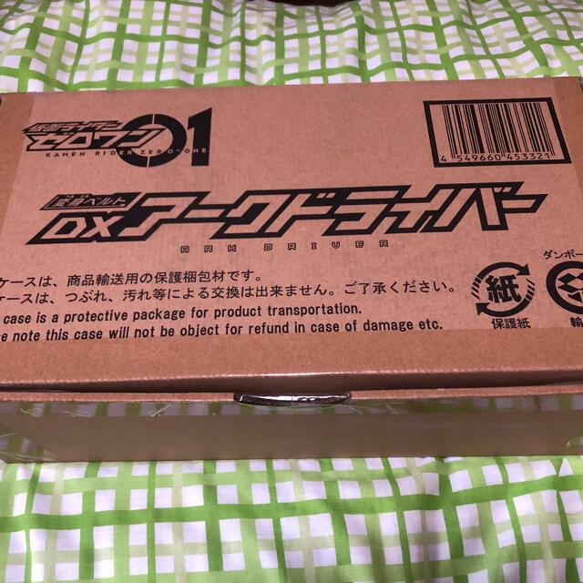 BANDAI(バンダイ)の仮面ライダーゼロワン DXアークドライバー エンタメ/ホビーのフィギュア(特撮)の商品写真