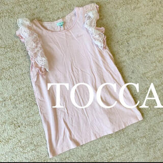 TOCCA - トッカ tocca ノースリーブ カットソー 袖レース 女の子 130 ピンク