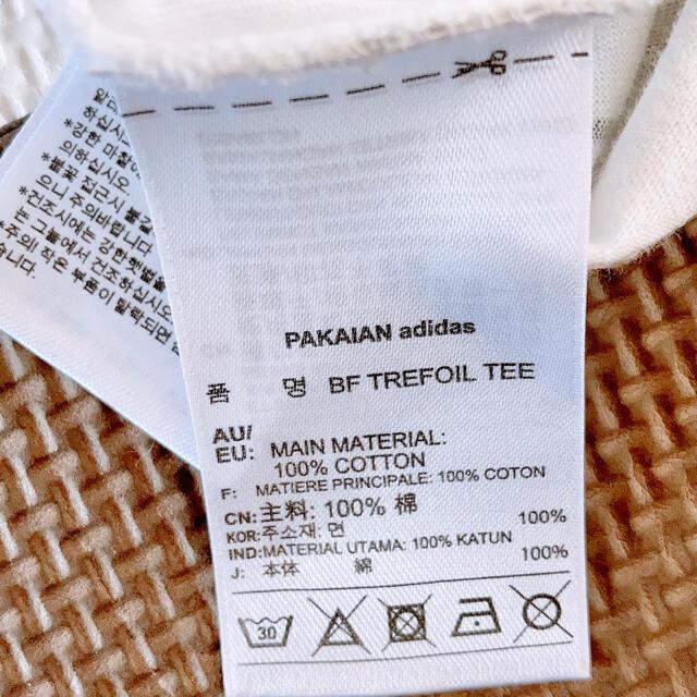 adidas(アディダス)の【最終値下げ】adidas Tシャツ ストライプ ロゴ ホワイト メンズのトップス(Tシャツ/カットソー(半袖/袖なし))の商品写真