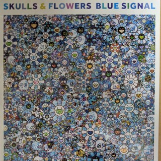 MEDICOM TOY - 村上隆 パズル  SKULLS & FLOWERS BLUE カイカイキキ