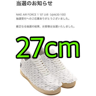 NIKE - エアフォース1 AF1 made you look 27cm