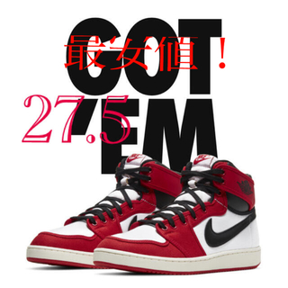 NIKE - NIKE AIR JORDAN 1 KO CHICAGO