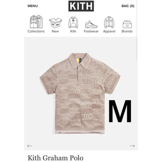 Supreme - Kith Graham Polo