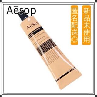Aesop - イソップ レスレクション ハンドバーム 75mL ハンドクリーム