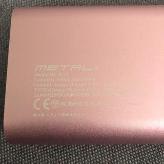 超大容量 kyoka モバイルバッテリー 2.0A